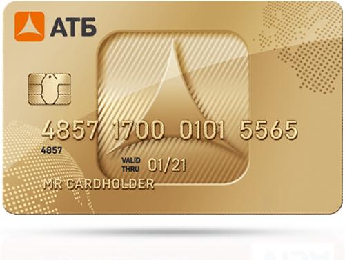 Кредитная карта АТБ Ставка 19