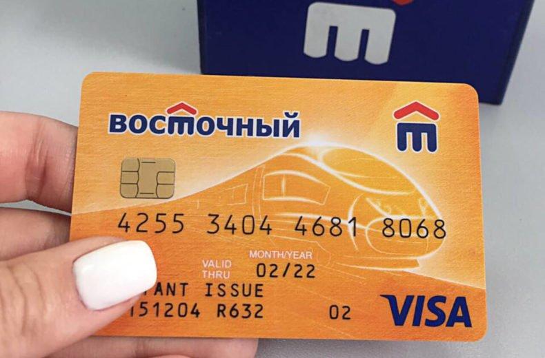 кредитная карта восточный