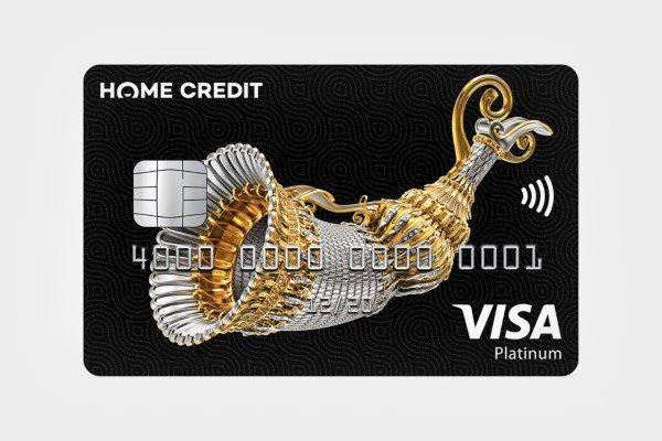 платиновая кредитка