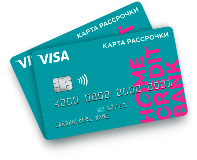Нomecredit-card