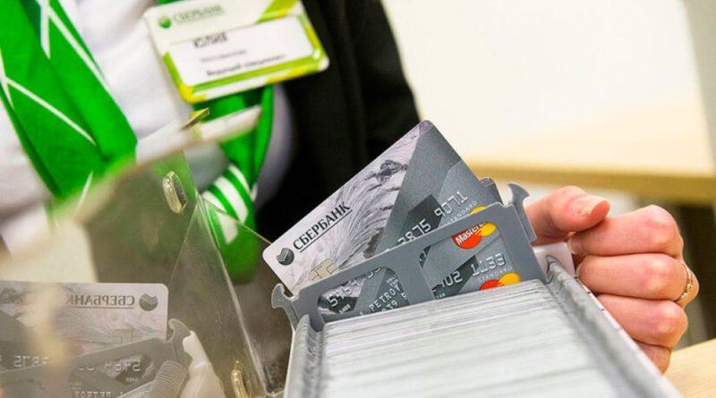 карточки в банке