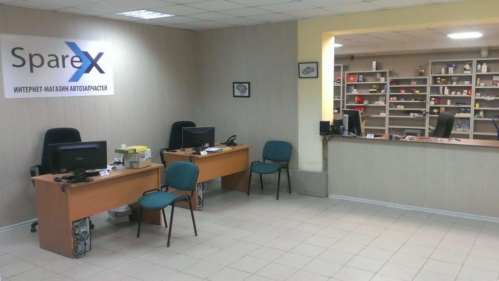 Офис магазина