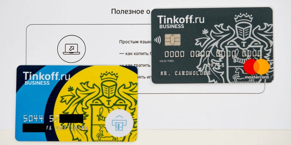 бизнес карта тинькофф