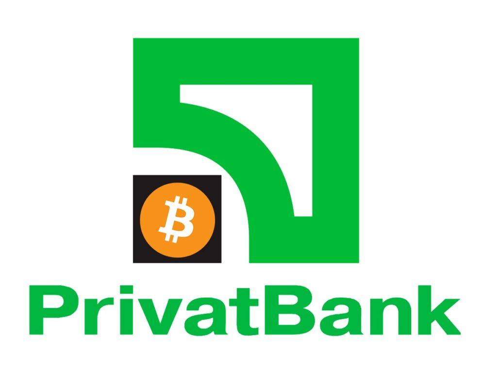 Руководство по обмену биткоинов на Приват24