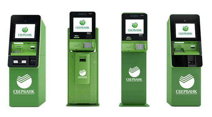 Лимит снятия наличных сбербанк через банкомат в сутки