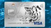 Кредитная карта Cash-back от Восточного банка