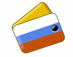 WMR — рублевый кошелек в системе Вебмани